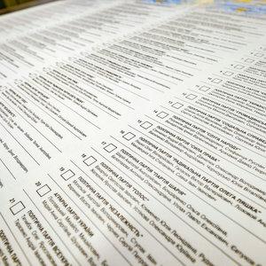 Результати виборів: хто й де проходить в Раду по мажоритарці