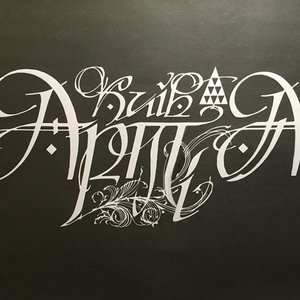 Офис президента без разрешения использовал стиль калиграфа