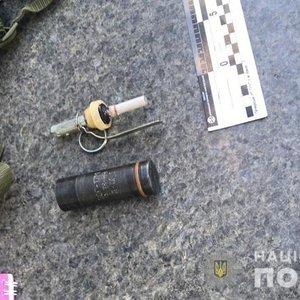 Возле Рады задержали мужчину с гранатой: фото