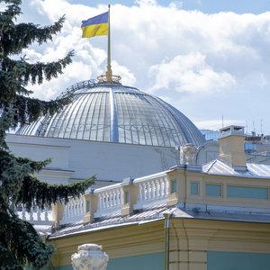 Депутаты пригласят делегацию ПАСЕ на первое заседание Рады