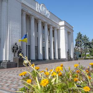 Як Зеленський пропонує змінити вибори в Раду: законопроект