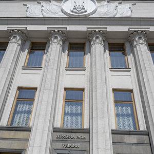 В Раде зарегистрировали законопроект о столице