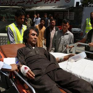 В Афганистане возле здания полиции подорвался террорист-смертник