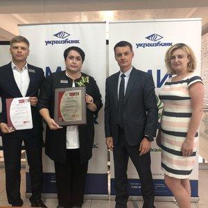 Укргазбанк пройшов сертифікацію СУ інформаційною безпекою