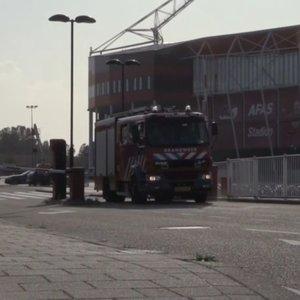 В Нидерландах обрушилась крыша стадиона: видео