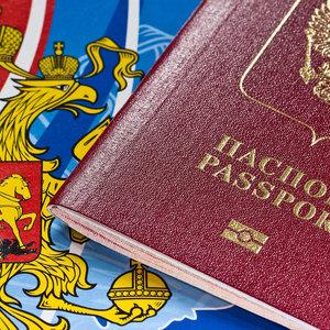 Паспорта РФ в Донбассе: очереди, взятки и недовольства