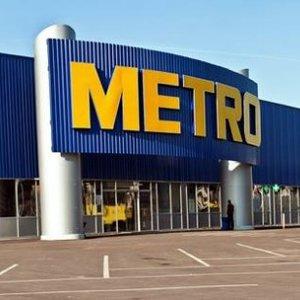 В Metro кажуть, що щоденник з картою без Криму їм підкинули