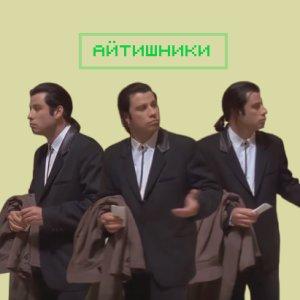 Налогообложение для украинского IT. Что ему готовит новая Рада