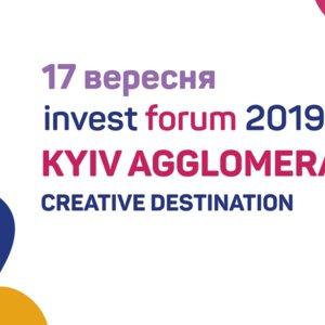 Как Киеву стать центром Европы? Ответы на Инвестфоруме в сентябре