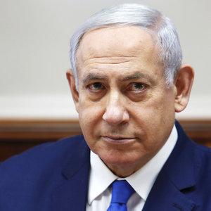 Зачем Нетаньяху летит в Киев: программа визита