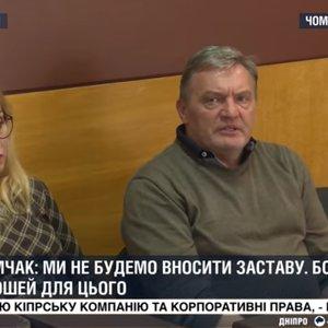 Жена Гримчака: У меня нет денег на залог для мужа
