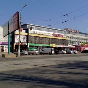 День независимости. Что говорят жители в оккупированном Луганске