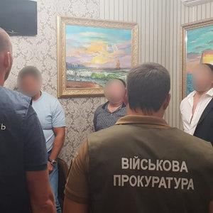 "ГБР задержало группу мошенников ""от Зеленского"": фото"