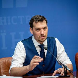 Гончарук анонсировал смену руководства Фонда госимущества