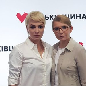 Приходько решила уйти от Тимошенко и Батькивщины: фото