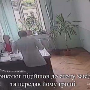 Прокуратура показала, как в институте рака вымогают деньги: видео