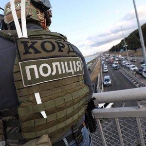 """Мост метро в Киеве: задержание """"минера"""" - видео"""