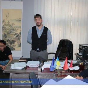 СБУ задержала взяточника в Харьковском университете: видео и фото