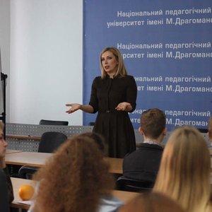 """В Слуге народа заявили, что """"ценности"""" Украины не совпадают с ЕС"""
