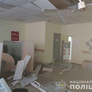 В Харькове подорвали банкомат: фото, видео